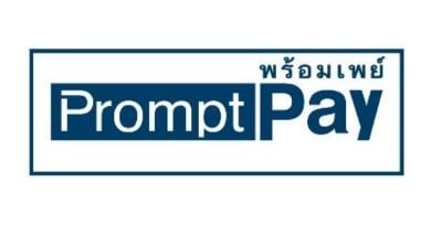 promptpay-national-e-payment-launched-03