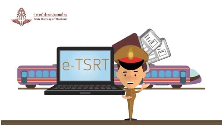 railway-of-thailand-train-e-ticket-srt-01