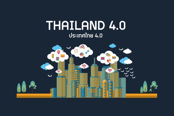 thailand-4-0-g