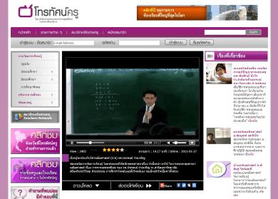 thaiteacher-tv-teacher-day-03