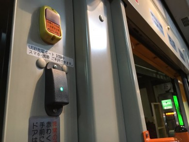 tokyo-bus-toei-bus-free-usb-chargers-smartphone-01