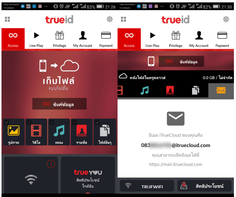 truecloud-cloud-storage-truemove-h-05