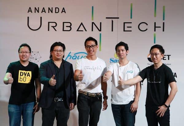 Ananda Urban Tech 11