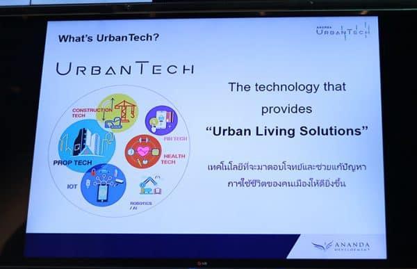 Ananda Urban Tech 9