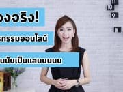 e-banking-warning