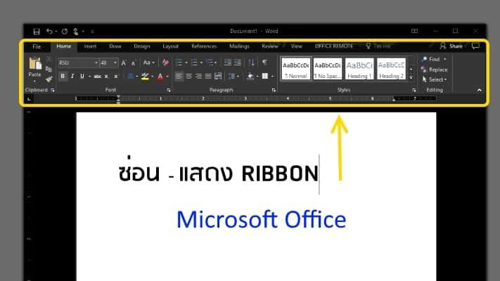 microsoft-office-365-show-hide-ribbon-a