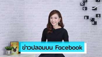 tips-save-youtube-thumbnail-image-02