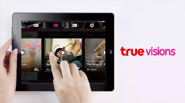 truevisions-cancel-11-channel-a