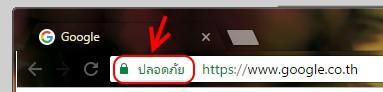 view-ssl-certificate-google-chrome-06