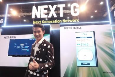 Ais-next-g-mobile-broadband-wifi-02