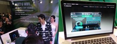 Ais-next-g-mobile-broadband-wifi-05