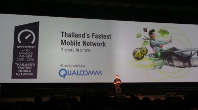 Ais-next-g-mobile-broadband-wifi-06
