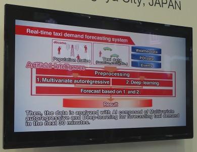 ai-forecast-taxi-management-japan-03