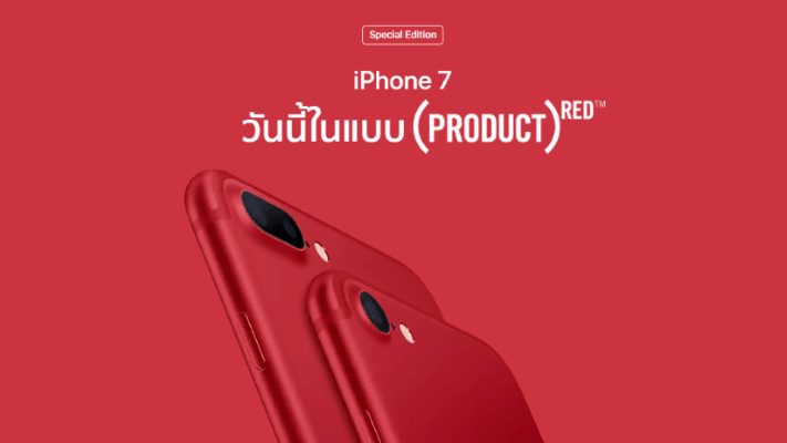 apple-iphone7-red-iphone-se-01
