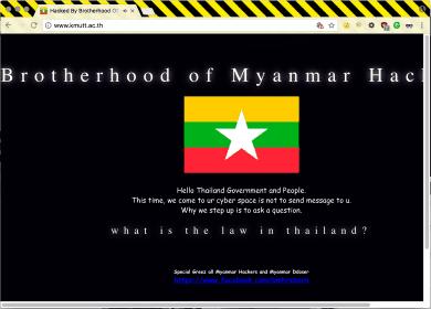 hacker-myanmar-hack-kmutt-website-01