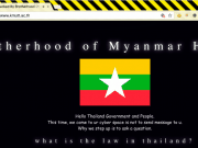 hacker-myanmar-hack-kmutt-website