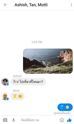 messenger-lite-launch-thailand-03