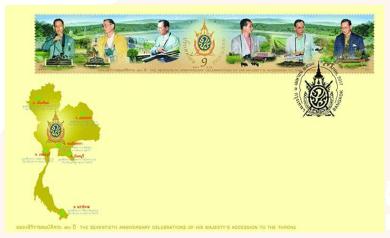 stamp-seventieth-celebratrations-his-majesty-rama9-p2