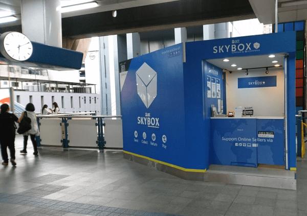 att-skybox-05