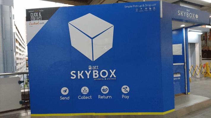 att-skybox-06