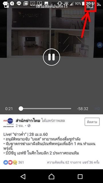 cast-facebook-video-facebook-live-chromecast-03