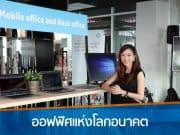 hp-future-of-office-01