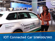 iot-connected-car