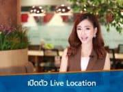 Facebook Messenger เปิดตัว Live Location ชนกับ Google Maps