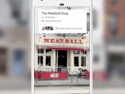 Google Lens วิเคราะห์ภาพผ่านกล้องมือถือ ง่ายๆแค่ส่อง