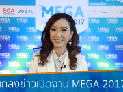 Head Conference MEGA 2017