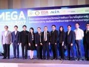 EGA จับมือ NIA จัดประกวด MEGA2017 ชิงถ้วยพระราชทาน สมเด็จพระเทพฯ พร้อมอัดเงินสนับสนุนเพื่อพัฒนาต้นแบบกว่า 20 ล้านบาท