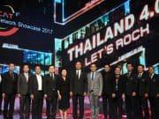 CAT จัดงาน CAT Network Showcase 2017 : Thailand 4.0 Let's Rock