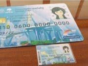 วิธีตรวจสอบผู้ได้รับสิทธิ บัตรสวัสดิการผู้มีรายได้น้อยผ่านเว็บไซต์