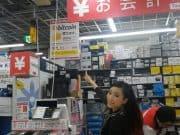 Bitcoin ใช้ช็อปได้ชัวร์ตามร้านในญี่ปุ่น แถมไม่ต้องเสียภาษี 8 เปอร์เซนต์
