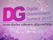Digital-Government-Summit