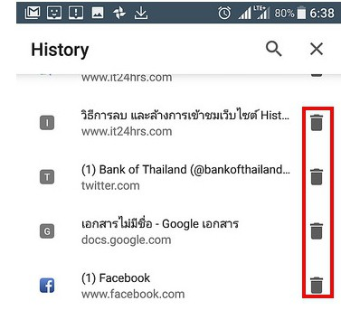 how to clear history on chrome android