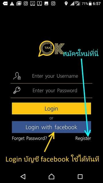 taxi ok app