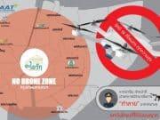 กพท. ประกาศห้ามบินโดรนบริเวณสนามเสือป่าและพื้นที่โดยรอบรัศมี 19 กม.