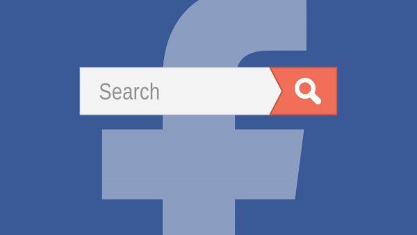 ลบประวัติการค้นหาบน facebook
