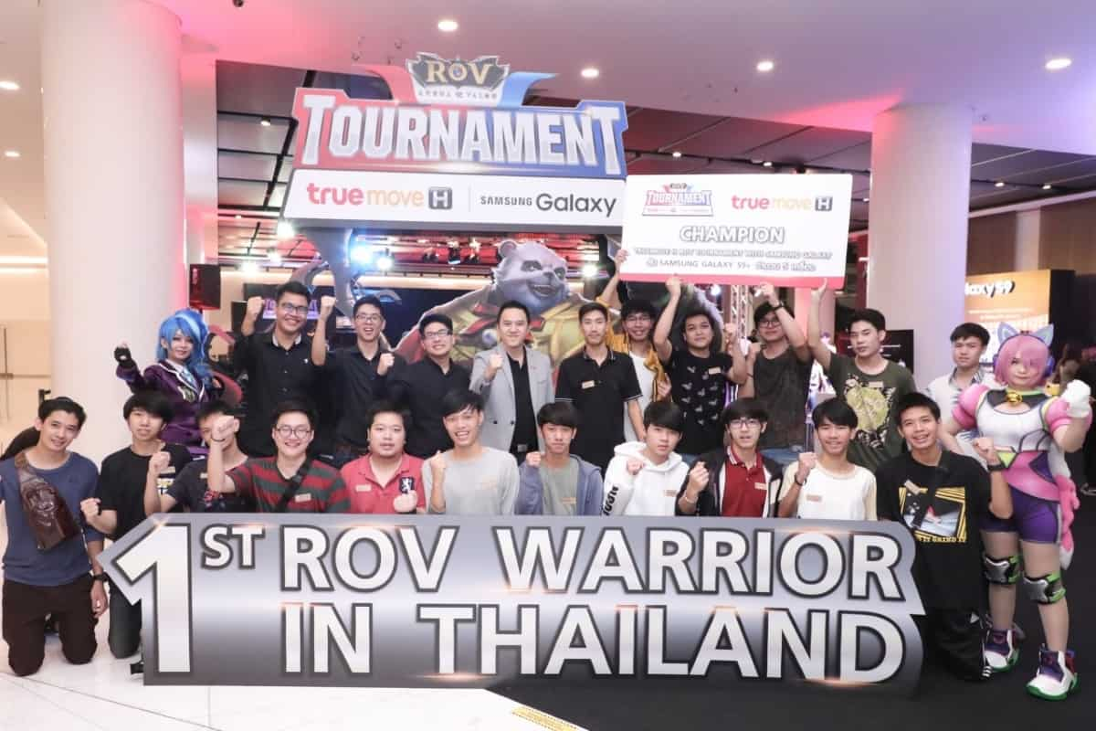 Truemove H ROV Thailand