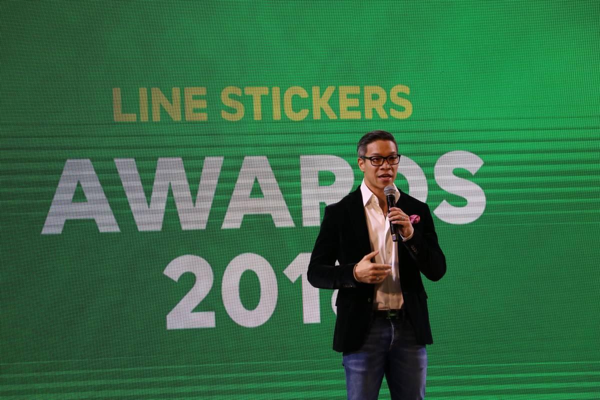 LINE Sticker Award 2018