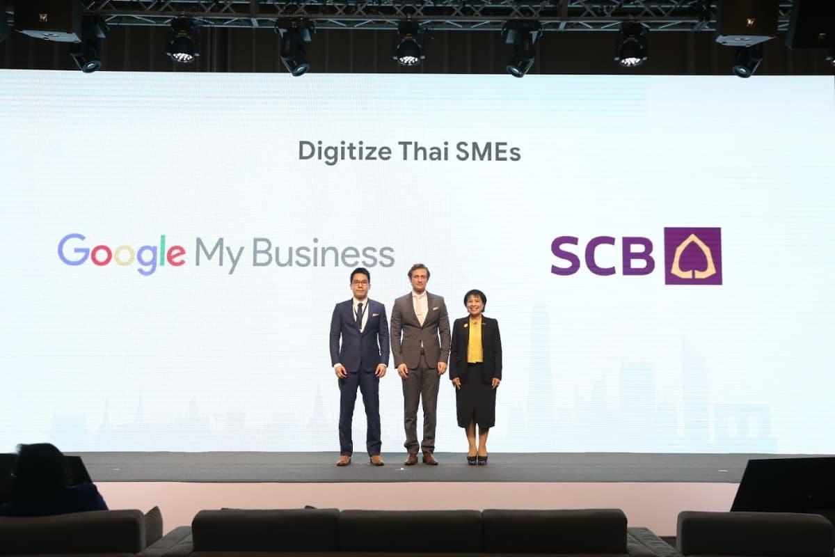 Google ประเทศไทย