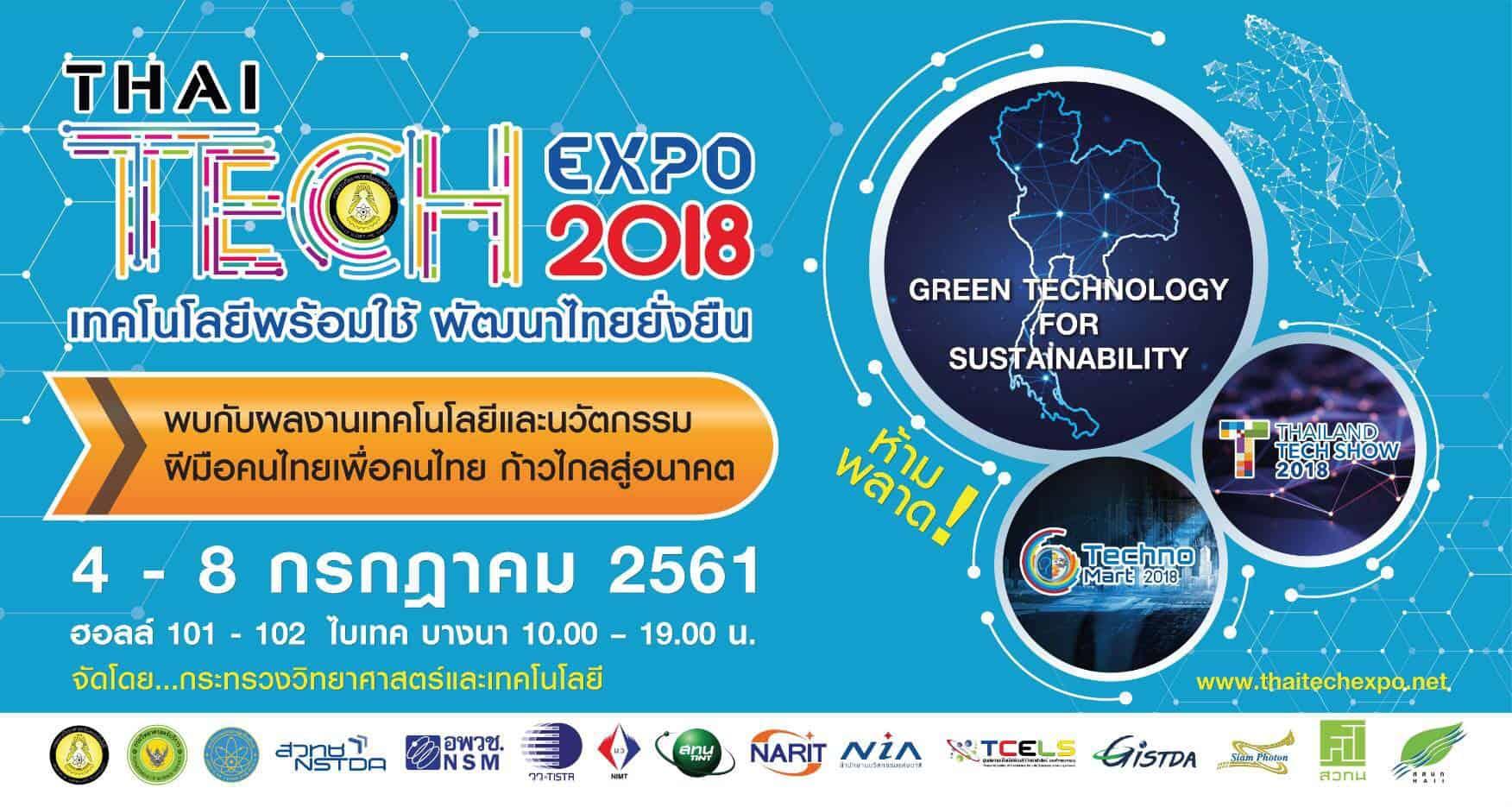 thai tech expo 2018