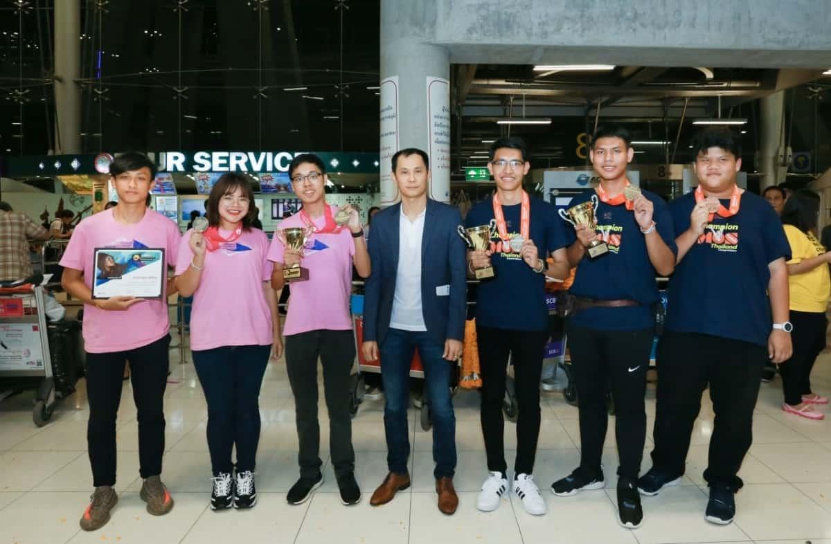 เยาวชนไทยคว้าแชมป์โลก