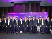 digital thailand bigbang 2018