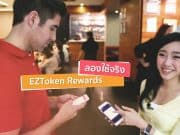 EZToken Rewards