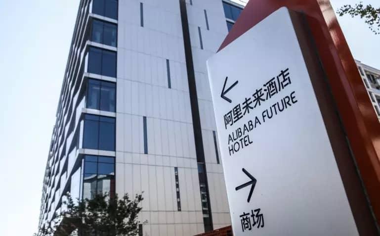 Alibaba Future Hotel
