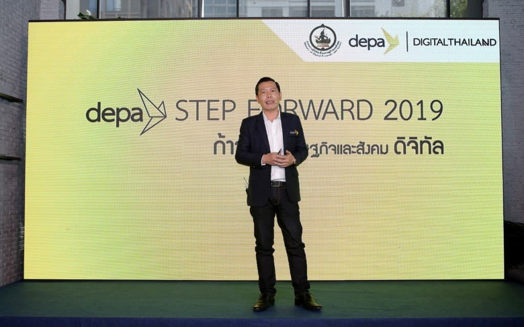 Depa Step Forward 2019