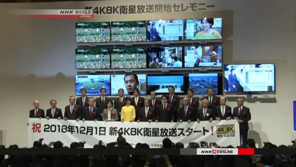 ญี่ปุ่น เริ่มออกอากาศทีวี 8K แล้ว - iT24Hrs by ปานระพี
