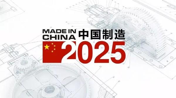 หุ่นยนต์ของจีน